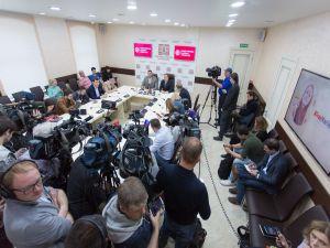 Пресс-центр для конференц...