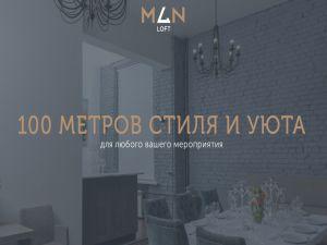 MLN Loft